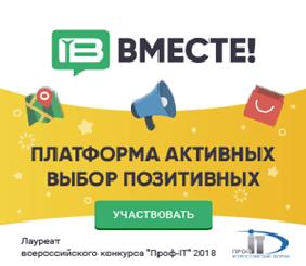 Платформа для взаимодействия граждан с органами власти Самарской области